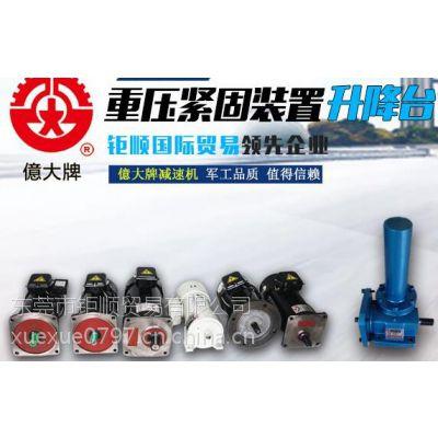 台湾亿大机械 I-TA MACHINERUY 18028264093