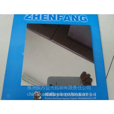 ZZZFWM硬质合金 钨钢均热板 3D玻璃热弯机均热板配件 株洲振方合金板