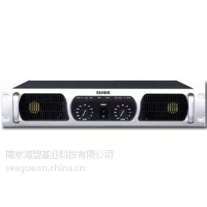 供应南京海盟音视频会议系统厂家SG-700MA专业功放,音响扩声系统,网络视频会议,视听周边设备