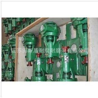 供应UHB-UF(UP)全塑泵 整体塑料耐腐耐磨砂浆泵 新型耐磨泵