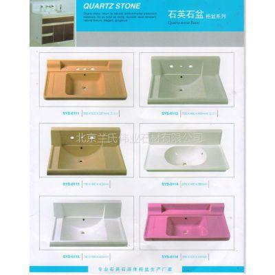 供应北京人造石厂家直销石英石盆 洗漱间 菜盆 洗衣盆
