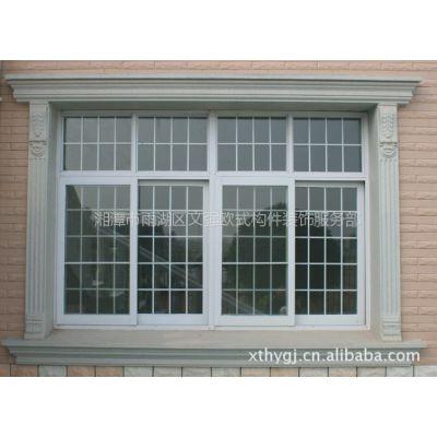 大量批发供应grc窗套 eps线条 欧式建筑构件图片