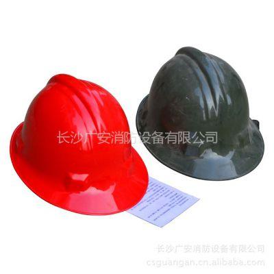 大量供应湖南长沙消火材料  安全帽  量大价优