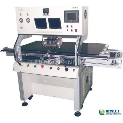 供应液晶电视屏维修热压机 显示屏维修设备 脉冲热压机