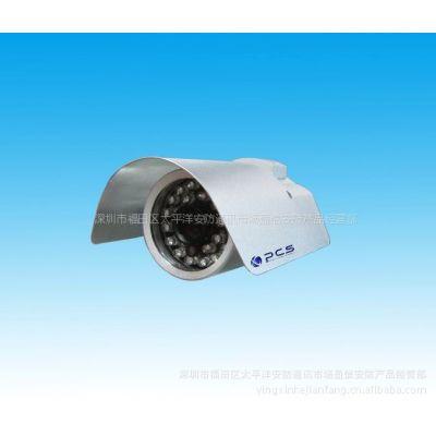 供应网络摄像机 IP摄像头 有线 画面清晰 IP8008 自带域名 手机远程