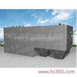 供应供应广东汇众优质节能地埋式污水处理设备小区生活污水处理装置