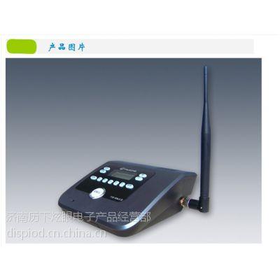 供应济南无线商务语音呼叫器主机