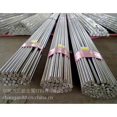 现货供应S17C S20C日本进口碳结钢圆棒板材,碳钢机械性能
