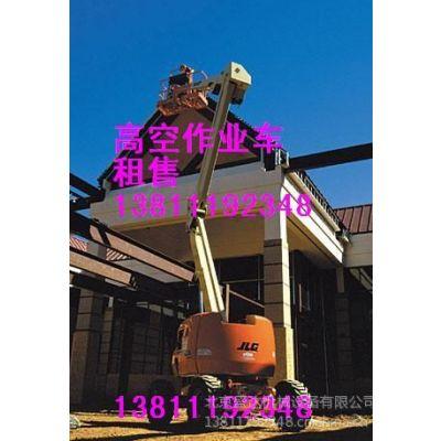 供应连云港高空作业平台出租出租 30米40米升降平台租赁