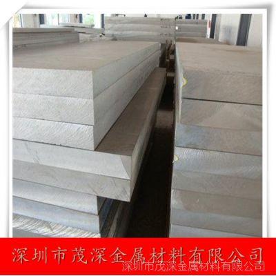 供应优质5083铝棒 5083铝合金棒材 5083铝合金棒 规格齐全