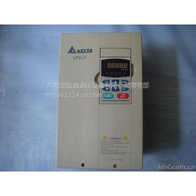 VFD007V43A-2台达变频器原装全新现货