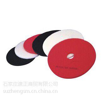 河北3M抛光垫,尼龙无纺布抛光垫 地板打磨垫 百洁布抛光垫 清洁刷片