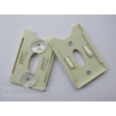 供应RFID卡座,智能卡座,IC卡座东莞市文标电子