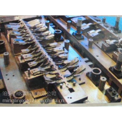 模具、五金模具、冲床、剪板机、折弯机、铭霖机械现货供应