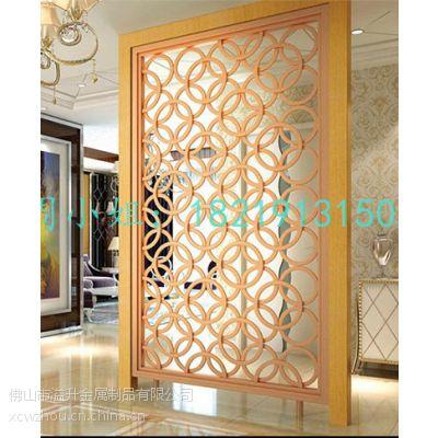 上海玫瑰金铝艺屏风铝板镂空雕花屏风装饰 型材