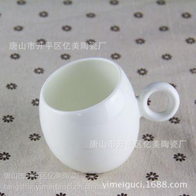 唐山正品骨质瓷斜口杯 陶瓷杯子马克杯 异形水杯 可定制画面礼品
