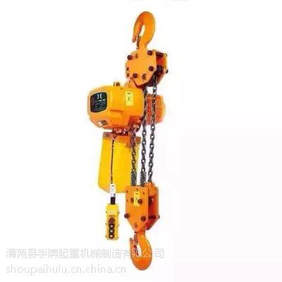 HSY型环链电动葫芦日本鬼头电动葫芦同款电动葫芦