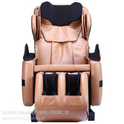 2016年苏州春天印象定时按摩椅欢迎德兴市经销商加盟