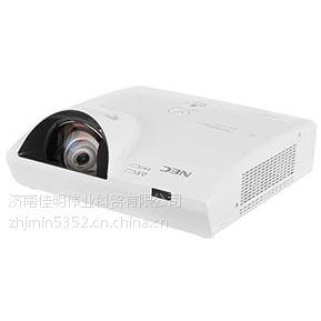 全新液晶教育投影机 短焦镜头 NEC M280XS+C