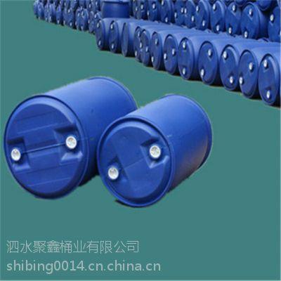 山东聚鑫桶业出售回收二手200升单环双环HDPE塑料桶水桶酒桶