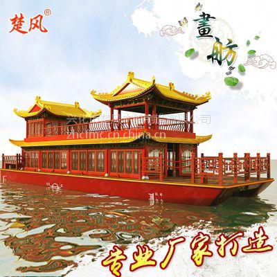 热销中国 公园仿古水上餐厅木屋双层餐饮玻璃钢电动旅游观光船服务类船