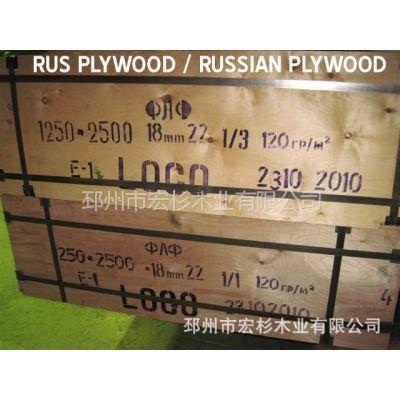 供应俄罗斯桦木胶合板/酚胶