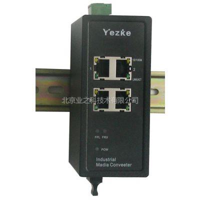 供应工业网络光端机--支持2/4路以太网[YZ-EM1100]