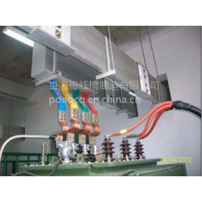 嘉凯紫铜母线槽现代化制造
