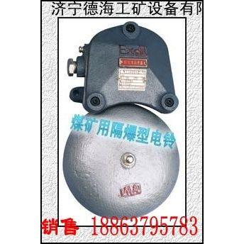 供应BAL2-127G/36矿用隔爆声光组合电铃批发销售性能好易操作