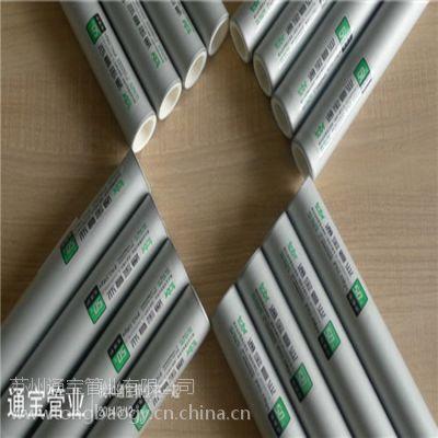 供应【铝合金衬塑复合管规格 价格】铝合金衬塑复合管生产厂家 铝合金衬塑管制造厂家