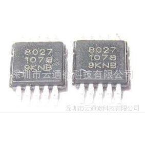 QN8027 FM收音发射方案 车载蓝牙发射器方案 MCU方案开发及PCBA