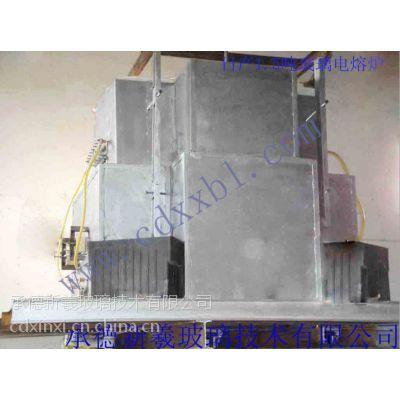 设计建造1吨玻璃钻(玻璃珠)电熔炉
