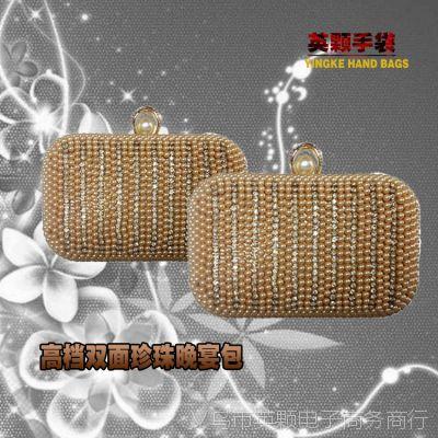 英颗手袋外贸新款欧美珍珠镶钻晚宴包手拿包高档女士晚装包硬盒包