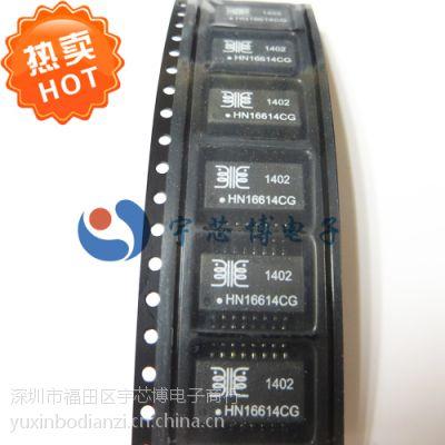 MINGTEK品牌 HN16614CG SOP-16 网络IC 原装正品 网络变压器