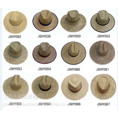 草帽厂家,草帽定做,16年专业草帽加工厂,义乌聚聪草帽厂