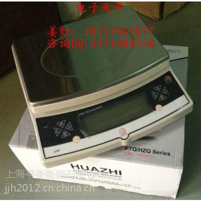 武汉PTQ-A50电子天平秤价格,精度0.5g
