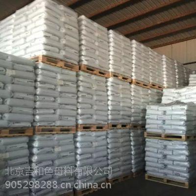 供应卡博特农地膜用黑色母料PE6251