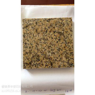 供应 优质 新卡拉麦里金 天山黄 光板 火烧板 荔枝面 花岗岩 石材