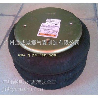 3B5607 3B5617厂家生产定做游乐设备空气弹簧减震气囊减震器气包三层囊式