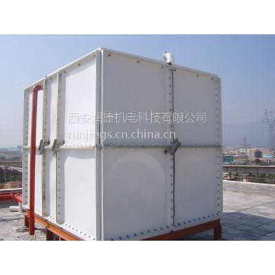 皋兰玻璃钢水箱 皋兰玻璃钢水箱生产工厂 RJ-B71