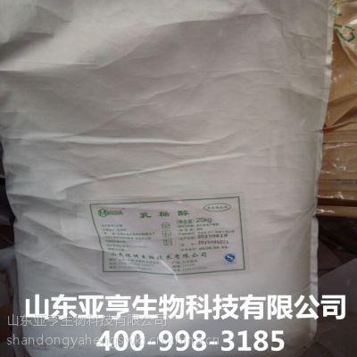 厂家直销食品级 乳糖醇 量大包邮