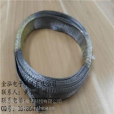 金泓供应不锈钢编织带规格