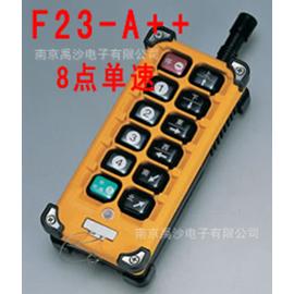 供应台湾禹鼎遥控器F-23A (S)TX 遥控器配件