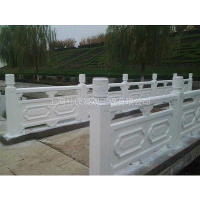 供应精品!混泥土仿石栏杆 仿木护栏 个性美 观坚固耐用欢迎订购