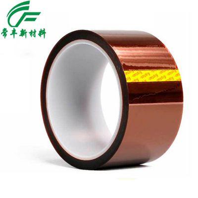 东莞【常丰】供应加厚高温胶带电池组专用 防腐蚀茶色金手指胶带