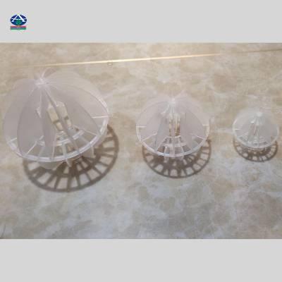 除炭或汽水分离器设备 悬浮球填料 直径50空心球 河北华强