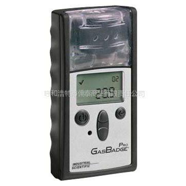 供应英思科GasBadgePro有毒气体检测仪现货供应