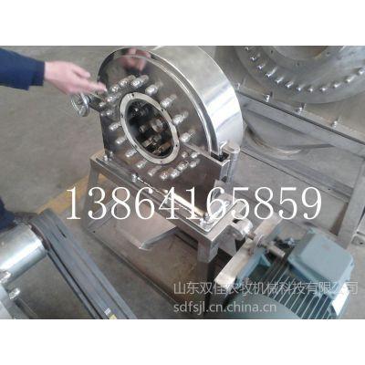 供应中国粉碎机品牌 不锈钢粉碎机专业制造 双佳不锈钢粉碎机