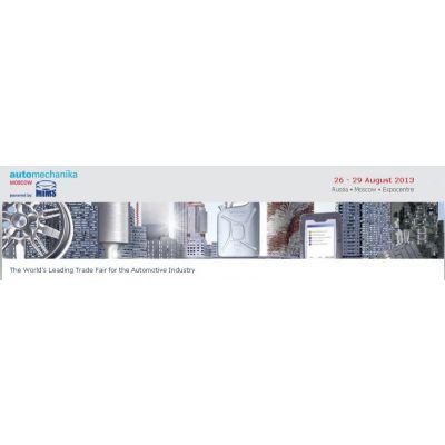 供应2013年法兰克福(俄罗斯)汽车零部件展览会MIMS/金友会展