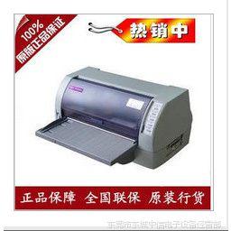 80列平推针打/映美530K+打印机/映美FP-530K+打印机